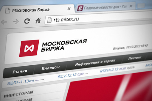 micex-pic510-510x340-72840