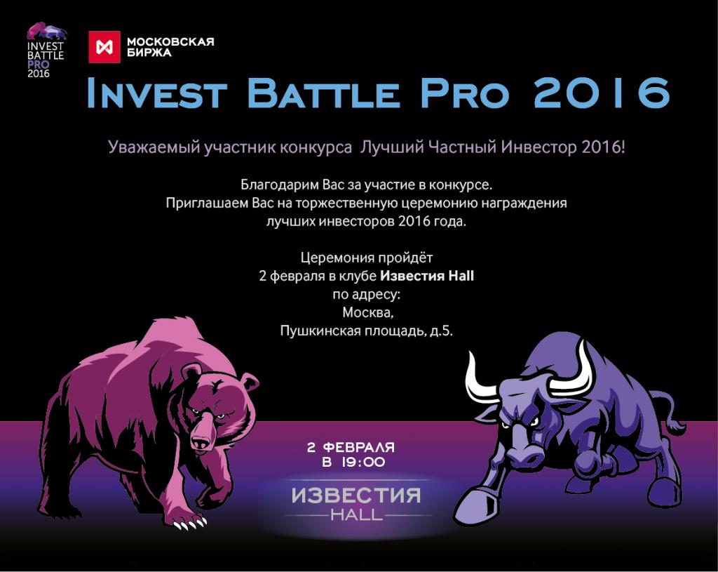 investor2016